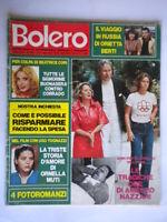 Bolero1639 Nazzari Barnard Muti Tognazzi Deborah Kerr Berti Marzari Mondaini