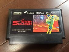 FREE SHIPPNG  STAR SOLDIER NES Nintendo JAPAN