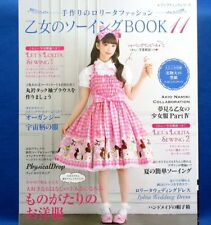 Handmade Lolita Fashion Otome no Sewing Book 11 /Japanese Cosplay Clothes Book