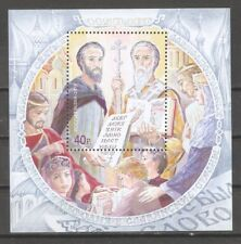 Russia 2013,Souvenir Sheet,Saints Cyril & Methodius,Sc 7448,VF MNH**