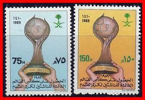 SAUDI ARABIA 1989 FIFA JUNIOR WORLD SOCCER/FOOTBALL CUP SC#1109-10 MNH SPORTS SA