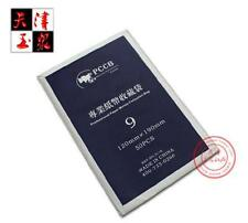 Plastic sleeves for paper money, 50pcs per bag **OPP保护袋 护币袋 纸币袋** Size 12x19cm