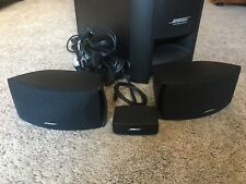 Bose CINEMATE Series II Theater Speaker System - Optical Audio Input
