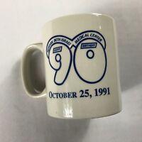 Newark Beth Israel Coffee Mug VTG 1991 Cup Medical Center 90th Birthday Hospital
