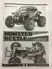 Tamiya 1/10 Monster Beetle Instruction Manual (re-release) 11054756