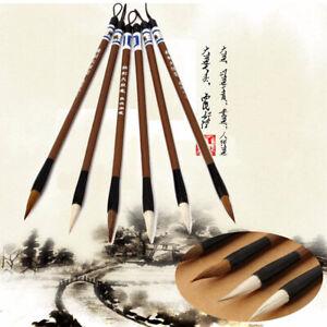 6Pcs Chinese Japanese Water Ink Painting Writing Art Calligraphy Brush Pen Set
