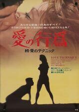 LOVE TECHNIQUE Japanese B2 movie poster SEXPLOITATION WAKAMATSU 1971 NM