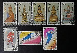 DUZIK: MONGOLIA Mixed Used Stamps (No287)**