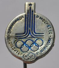 1980 USSR Russia Moscow'80 Olympics Official Forwarder in Sweden Pin Badge