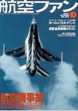 KOKU FAN 10/02 RIAT BOMBERS / VICKERS VANGUARD / CVW-17 OEF USN / NATO TIGER