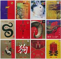 Chinese Lunar Year thematic collections 1997-2008 COMPLETE set of 12 new /sealed