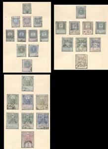 Austria set of revenues 1883 fiscal Stempelmarken