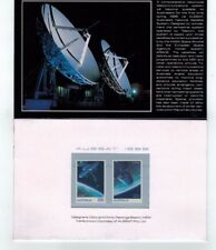 1986 AUSSAT  SPACE SHUTTLE    Presentation Pack MUH