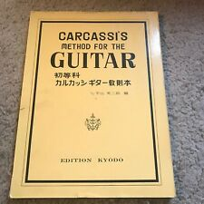 Carcassi's Method for the Guitar Edition Kyodo