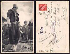 POSTA MILITARE 1941 Cartolina da PM 22 a Firenze (M4)