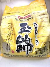 Tamanishiki Super Premium Short Grain Rice, 15lb/6.8kg, NON-GMO. Exp 3/23