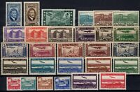 G139058/ FRENCH SYRIA – YEARS 1938 - 1940 MINT MNH / MH SEMI MODERN LOT