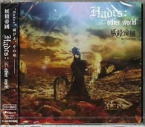YOUSEI TEIKOKU-HADES:THE OTHER WORLD-JAPAN CD+DVD H66