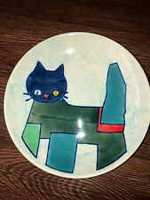 """West Elm Collector's Editions Cat Plate by artist Mizuki Goto-""""Abstract Cat�"""