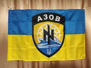 Flag Battalion AZOV National Guard of UKRAINE WAR for DONBASS Flagge Drapeau