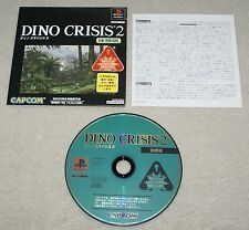 Dino Crisis 2 Japanese Trial Edition / Demo - Rare Capcom NTSC-J NTSCJ