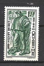 France 1941 Yvert n° 504 neuf ** 1er choix
