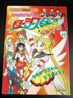 Sailor Moon Sailor Stars #47 Tv Anime art book