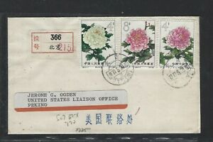 CHINA PRC COVER (P1803B) 1964  FLOWERS4FX2+8F SC767-8,770 ON COVER TO BEIJING