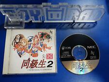 Doukyuusei 2 [NTSC-J] JAP JAPAN -  NEC PC-FX