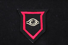 British Army - Guards Armoured Divison - Traditional Felt -Sew on Patch - No672