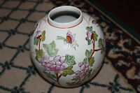Chinese Japanese Butterfly Floral Flower Bulbous Vase Colorful Vase #2