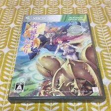 Mushihimesama Futari Ver 1.5 Platinum Collection Xbox 360 USED F/S JAPAN