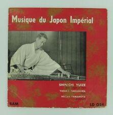 Imperial Japanese Music LP MUSIQUE DU JAPON Shinichi Yuize Nippon Jazz