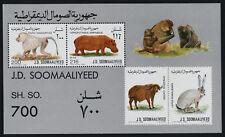 Somalia 591a MNH Wildlife, Monkey, Hippopotamus, Rabbit