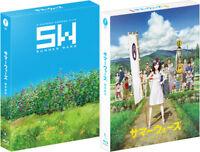 Summer Wars (2018, Blu-ray) Full Slip Lenticular Limited Edition / Plain Archive