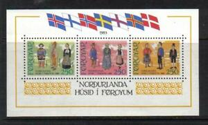 Faroe Is 1983 Nordic House ss--Attractive Culture Topical (101) MNH