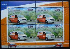Armenien Armenia 2013 CEPT Postfahrzeuge Europa 834 Kleinbogen a 4  MNH