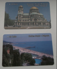 Bulgaria Phone Cards Used x2