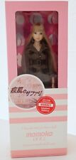 Sekiguchi Momoko doll The Safari of Dry Wind Cold ver.