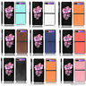 Smart Phone Leather Protective Shell Phone Case Cover for Samsung Galaxy Z Flip