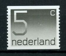 Netherlands 1976 SG#1226b 5c Numeral Definitive Coil Stamp MNH #A39813