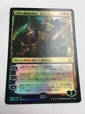 Daretti, Ingenious Iconoclast FOIL Japanese Asian MTG Conspiracy 2 Mint