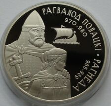 1 ROUBLE RUBLE 2006 Rogvolod of Polotsk and Rogneda BELARUS
