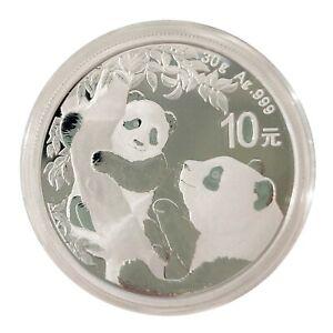 China 2021 Panda 10 Yuan Coin 30g Fine Silver Brilliant UNC In Capsule
