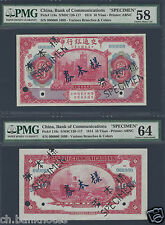 China 10 Yuan 1914 P118s Obverse and Reverse Specimen Uncirculated