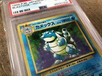 Pokemon TCG Japanese Blastoise Holo 1996 Base Set PSA 8