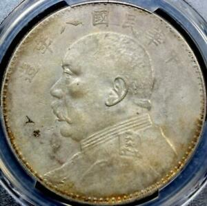 1919 (Year 8) $1 China Republic Silver Coin~PCGS XF DETAIL