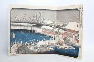 Utagawa Hiroshige Woodblock Snow In Precincts Of Tenman Shrine Kameido Art Print
