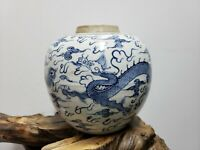 Chinese Old Blue and White Porcelain Ginger Jar (Dragon&Phoenix)