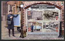 Belarus 2017 MNH Minsk Horse Railway Trams 4v M/S Horses Rail Railways Stamps
